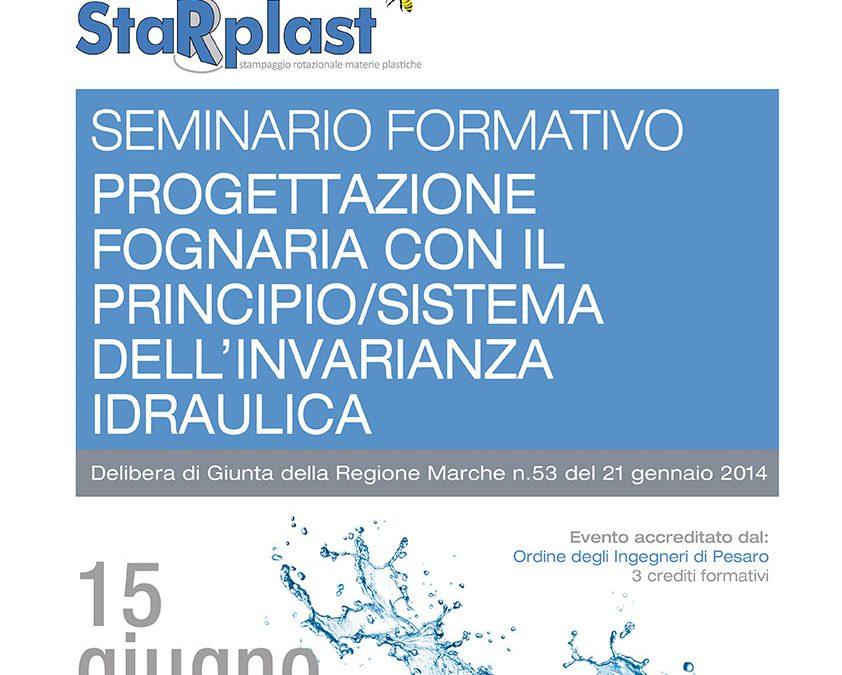 Seminario Formativo – Progettazione fognaria con il principio/sistema dell'invarianza idraulica